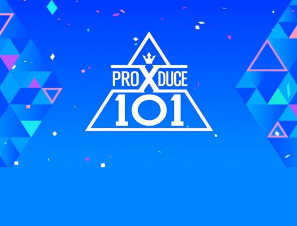 韓國最高話題性 PRODUCE X 101 ! 外貌‧才氣TOP  3 練習生檢閱!