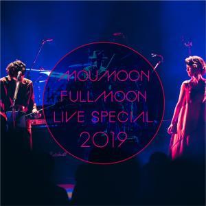 moumoon的專輯FULLMOON LIVE SPECIAL 2019 ~中秋明月~ IN CULTTZ KAWASAKI 2019.10.6