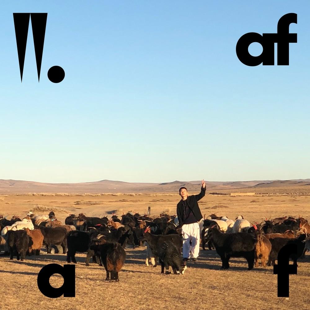 ฟังเพลงอัลบั้ม Af
