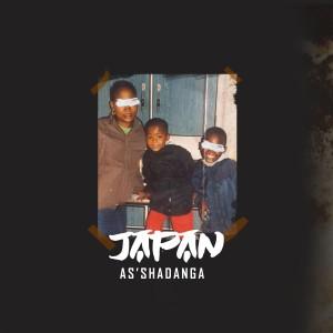 Album As'shadanga from Japan