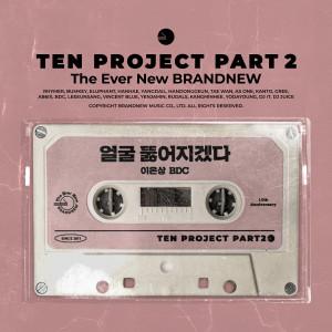 TEN PROJECT, Pt. 2 dari BDC
