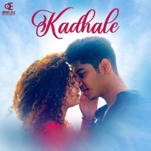 Album Kadhale from Naresh Iyer