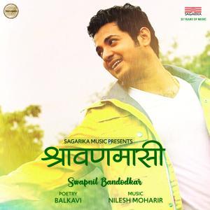 Album Shravanmasi - Single from Swapnil Bandodkar