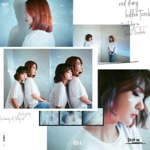 臉紅的思春期的專輯Red Diary 'Hidden Track'