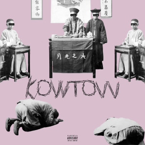 陳芳語的專輯Kow Tow