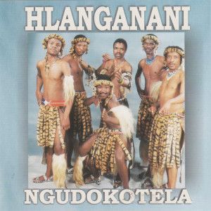 Album Ngudokotela from Hlanganani