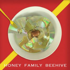 주라的專輯Honey Family BeeHive Project Vol.5