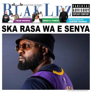 Listen to Umsakazo song with lyrics from Blaklez