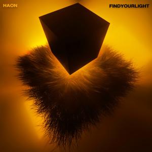 อัลบัม find your light : Daylight #3 ศิลปิน GroovyRoom