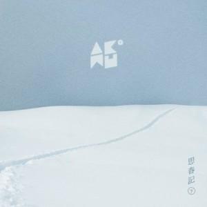 Akdong Musician的專輯WINTER