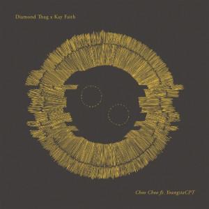 Album Choo Choo (Remix) from Diamond Thug