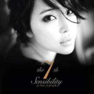 白智英的專輯Sensibility