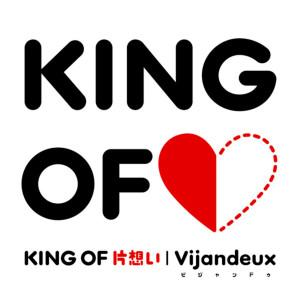 Album King Of Kataomoi from VIJANDEUX