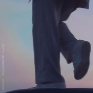 Album Walking Away from Chelsea Cutler