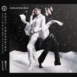 何韻詩的專輯Awakening