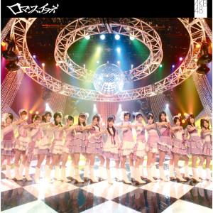Romance Irane dari AKB48