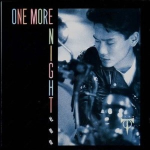 Album One More Night (Capital Artists 40th Anniversary) from 杜德伟