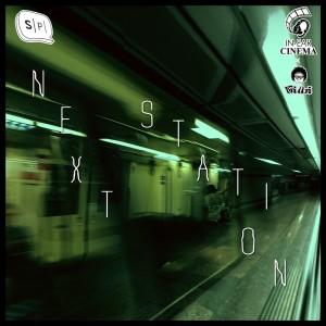 อัลบัม EP.2 Next Station ศิลปิน In-Ear Cinema [Salmon Podcast]