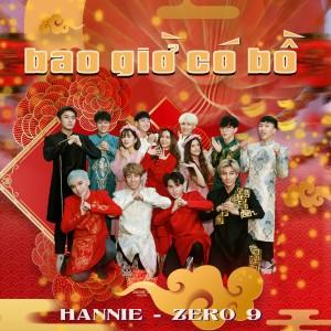 Album Bao Giờ Có Bồ from Hannie