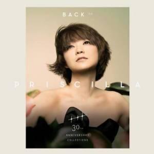 陳慧嫻的專輯Back To Priscilla 30th Anniversary Collections