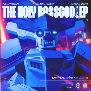 Yellow Claw的專輯The Holy Bassgod EP