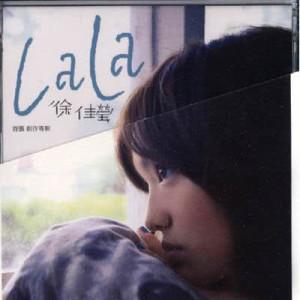 徐佳瑩的專輯徐佳瑩LaLa首張創作專輯