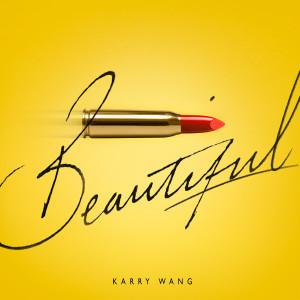 王俊凱的專輯Beautiful