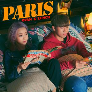 OVAN的專輯Paris