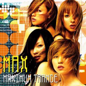 收聽Max的Love Is Dreaming (Kenn Nagai Maximum Mix)歌詞歌曲