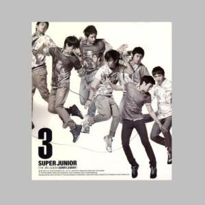 Super Junior的專輯Sorry Sorry Version C