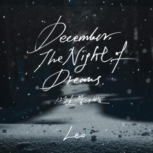 อัลบัม December, The Night of Dreams ศิลปิน Leo (VIXX)