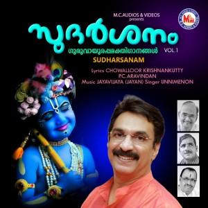 Album Sudharsanam, Vol. 1 from Unni Menon