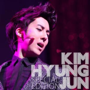 金亨俊的專輯Kim Hyung Jun Special Edition