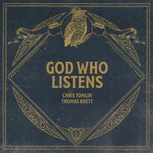Thomas Rhett的專輯God Who Listens (Radio Version)