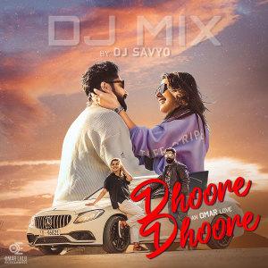 Album Dhoore Dhoore (Dj Mix) from Shaan Rahman
