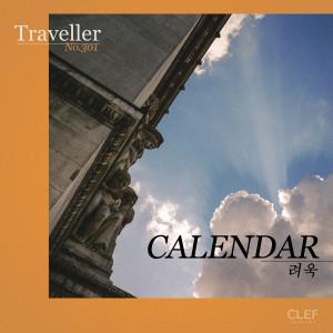Traveller, No.301 dari RYEOWOOK