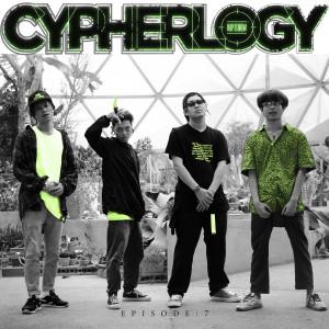 Album Kapparoll X Halibavg X Demonixion X 1-Flow (Cypherlogy) (Explicit) from Rap Is Now
