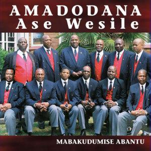 Listen to Mabakudumis' Abantu song with lyrics from Amadodana Ase Wesile