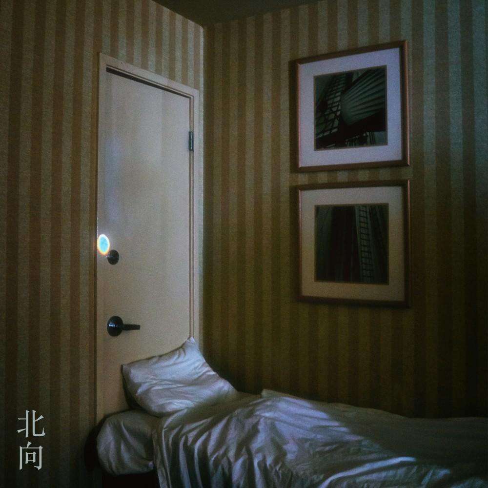 ฟังเพลงอัลบั้ม Hemi's Room