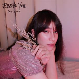 Album EXCITE YOU from KUREI