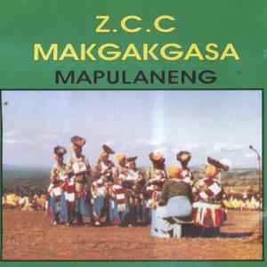 Listen to Mmamakgoka song with lyrics from ZCC Makgakgasa