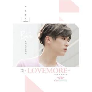 畢書盡的專輯Love More