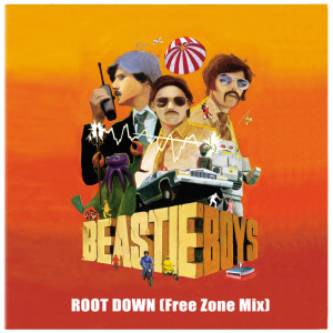Root Down 2004 Beastie Boys