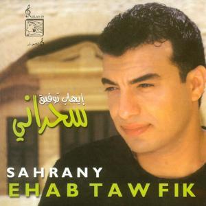 Sahrany 2011 Ehab Toufic