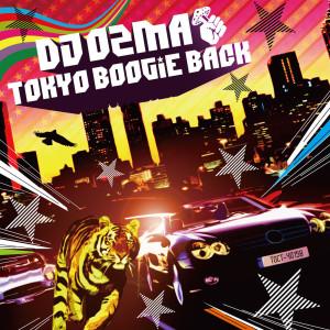 Tokyo Boogie Back / For You 2007 DJ OZMA