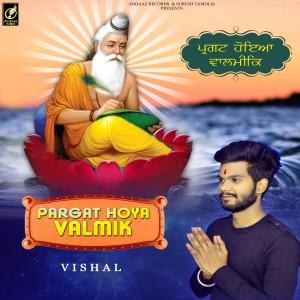 Pargat Hoya Valmik - Single
