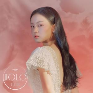 Album HOLO from LEE HI