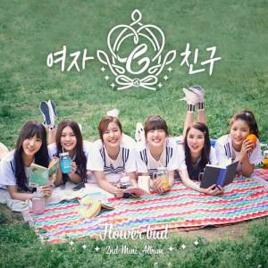 GFRIEND的專輯GFRIEND 2nd Mini Album 'Flower Bud'