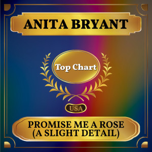 Album Promise Me a Rose (A Slight Detail) from Anita Bryant