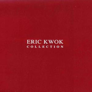 郭偉亮的專輯Eric Kwok Collection